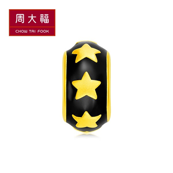 酷炫閃亮星星黃金路路通串飾/串珠 周大福 萬聖節系列