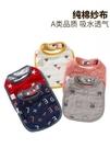 口水巾 嬰兒新款巾純棉防口水吐奶圍兜寶寶紗布小圍嘴新生兒飯兜夏季薄款 寶貝計畫 618狂歡
