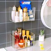 面膜盒子化妝品收納桌面護膚透明置物架宿舍壁掛衛生間洗漱台整理 交換聖誕禮物