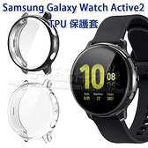 【TPU套】三星 Samsung Galaxy Watch Active 2 40mm SM-R830 智慧手錶 軟殼/清水套/保護套-ZW