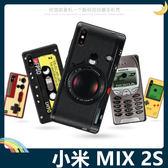 Xiaomi 小米 MIX 2S 復古偽裝保護套 軟殼 懷舊彩繪 計算機 鍵盤 錄音帶 矽膠套 手機套 手機殼