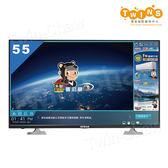 【禾聯HERAN】55吋HD液晶顯示器/電視+視訊盒(HF-55EA3-MD3-F02)
