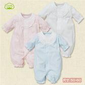 連身衣 新生兒服 日本寶寶小碎花蕾絲滾邊兔裝/連身衣 春夏款  新生兒服 (50-60碼)【GD0032】