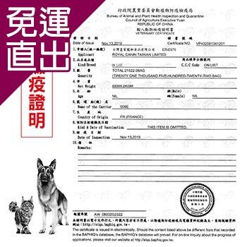 法國皇家 ROYAL CANIN 貓用 DS46 體重管理糖尿病配方 1.5KG 處方 貓飼料【免運直出】