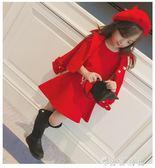 女童冬裝連身裙新款公主裙童裝中小童韓版兒童紅色秋冬季裙子 薔薇時尚