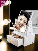 化妝鏡鏡子化妝鏡台式便攜隨身高清學生宿舍公主大號小號桌面梳妝鏡網紅【快速出貨】