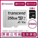 Transcend 創見 256GB 3...