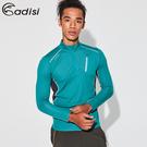 ADISI 男半門襟智能纖維超輕速乾長袖上衣AL1921022 (S-2XL) / 城市綠洲 (PP紗、輕量、排汗、調節體溫)