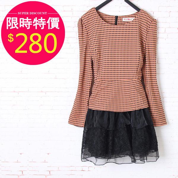 洋裝【155】FEELNET中大尺碼女裝春裝歐根紗拼接長袖洋裝 4XL-6XL碼