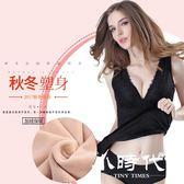 塑身馬甲 腰夾/束腰 保暖背心女抹胸加絨加厚 貼身抹胸打底內衣
