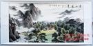 云山秀峰 山水畫 國畫 字畫  已裝裱 純手繪作品 真跡 客廳裝飾2
