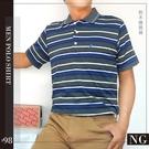 【大盤大】P67131 男 條紋口袋上衣 M號 NG恕不退換 短袖休閒棉衫 POLO衫 中年長輩工作服 網眼