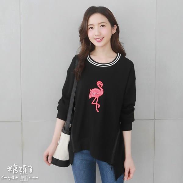 【五折價$499】糖罐子刺繡紅鶴雙拉鍊內磨毛上衣→現貨【E52575】