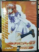 影音專賣店-P12-354-正版DVD-動畫【你所期望的永遠 :城二立於白陵 OVA版】-日語發音