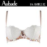 Aubade-快樂之花B-E印花蕾絲薄襯內衣(牙白)FA