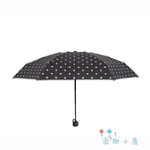 遮陽傘五折太陽傘防曬防紫外線晴雨傘兩用折疊便攜摺疊傘【奇趣小屋】