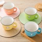日式陶瓷杯家用可愛水杯