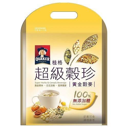 桂格超級無糖穀珍-黃金殼珍30g*10入/袋【合迷雅好物超級商城】