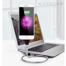 下殺【鋼絲支架纜線】Apple Lightning 8Pin 鋼絲支架傳輸充電線 iPhone 5/5s/se/6/6s/6+/6s+/7/7+/Plus