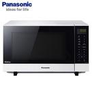 【國際牌Panasonic】27公升微電腦變頻燒烤微波爐 / NN-SF564