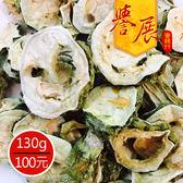【譽展蜜餞】山苦瓜茶 130g/100元
