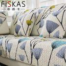客廳組合皮沙發墊子布藝全棉面料套罩巾簡約現代防滑坐墊四季通用xw 8.8父親節