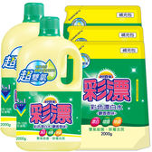 妙管家-彩漂新型漂白水2000g*2瓶+2000g*3補充包