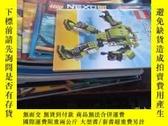 二手書博民逛書店LEGO(罕見樂高拼圖手冊,20開、24開、32開,共32本合售