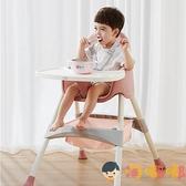 寶寶餐椅家用多功能兒童學吃飯餐桌椅子嬰兒【淘嘟嘟】