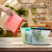 矽膠保鮮袋 夾鏈袋 食品冷凍收納袋 冰箱食物袋 食品級無毒 食品袋 水果袋 冷凍食品收納 533