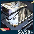 三星 Galaxy S8/S8+ Plu...