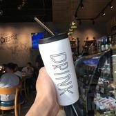 創意簡約字母牛奶咖啡居家陶瓷水杯子辦公室帶蓋吸管喝水馬克杯    晴光小語