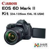 【和信嘉】Canon EOS 6D MarkII Kit (24-105 f/4L IS II USM) 單鏡組 6D2 台灣公司貨 原廠保固一年
