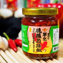 寧記.脆蘿蔔辣椒 (120g/罐,共兩罐)﹍愛食網