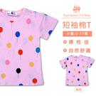 女童短袖上衣 氣球印花棉T恤[6292] RQ POLO 春夏 童裝 小童 5-17碼 現貨
