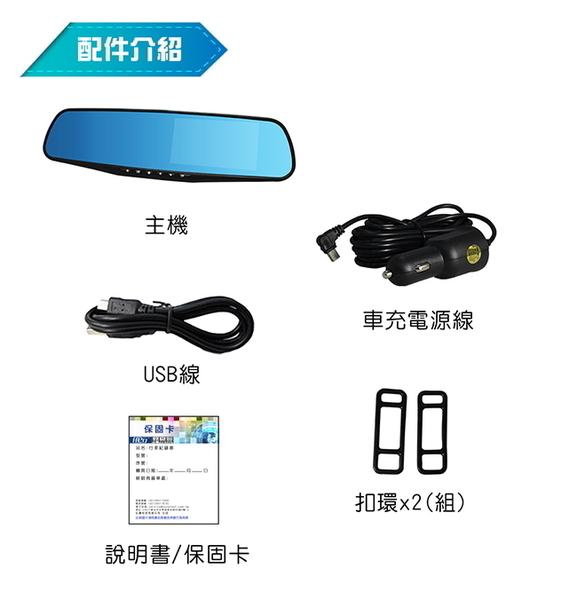 【促銷至月底送32G C10記憶卡】 路易視後照鏡行車記錄器 後視鏡行車紀錄器 70d 1080P 商檢公司貨