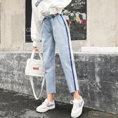 韓版牛仔褲女2018新款系繩鬆緊腰高腰直筒寬鬆百搭哈倫褲九分褲女gogo購