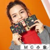 零錢包  女短款迷你學生可愛小零錢包