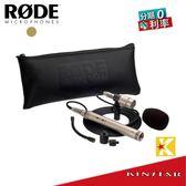【金聲樂器】RODE NT6 分離式 小型 電容麥克風 NT-6