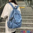牛仔包 書包韓版原宿女大學生雙肩包韓國牛仔布簡約百搭背包男寶貝計畫 上新
