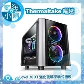 Thermaltake 曜越 Level 20 XT 強化玻璃平躺式機殼(CA-1L1-00F1WN-00)