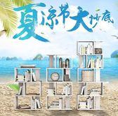 組合書架  桌上辦公落地創意  兒童個性小書櫃置物架wy【月光節】
