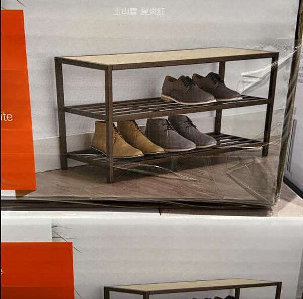 [COSCO代購] C1600268 Trinity 雙層鐵製收納鞋凳 Trinity Shoe Bench Rack