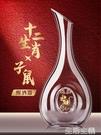 醒酒壺 網紅水晶玻璃醒酒器歐式創意個性洋酒分酒器家用小號奢華高檔酒具 生活主義
