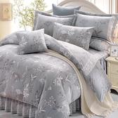鴻宇 七件式雙人加大兩用被床罩組 艾米堤灰 美國棉授權品牌 台灣製2080