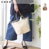 帆布 透明 托特包免運費 日本品牌【coen】
