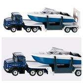 SIKU 德國小汽車 平板拖車(遊艇) SU1613