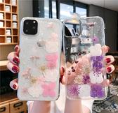 永生花 iPhone 11 pro max 手機殼 日韓 粉色幹花 保護殼 防摔軟殼 透明 全包邊 花朵 手機套 配禮盒