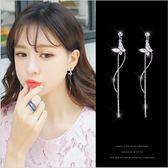 925純銀針  韓國優雅氣質  蝴蝶水晶 耳環-維多利亞181049