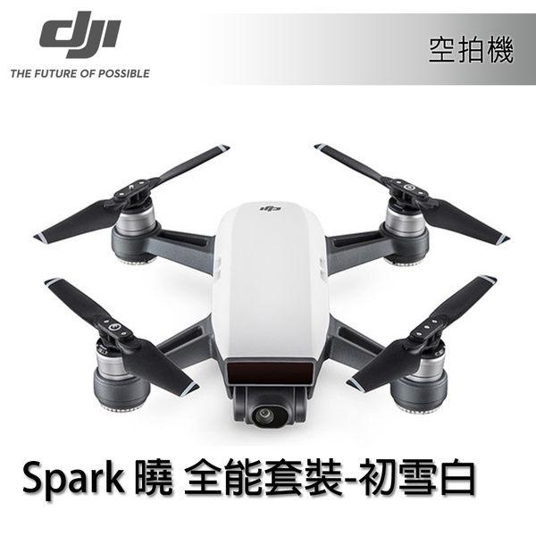 【免運費-加購】DJI 大疆創新 Spark 曉 全能套裝 手掌 空拍機(初雪白) / 支援app 航拍機